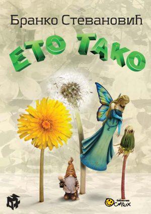 ETO TAKO - Branko Stevanović | 3D+