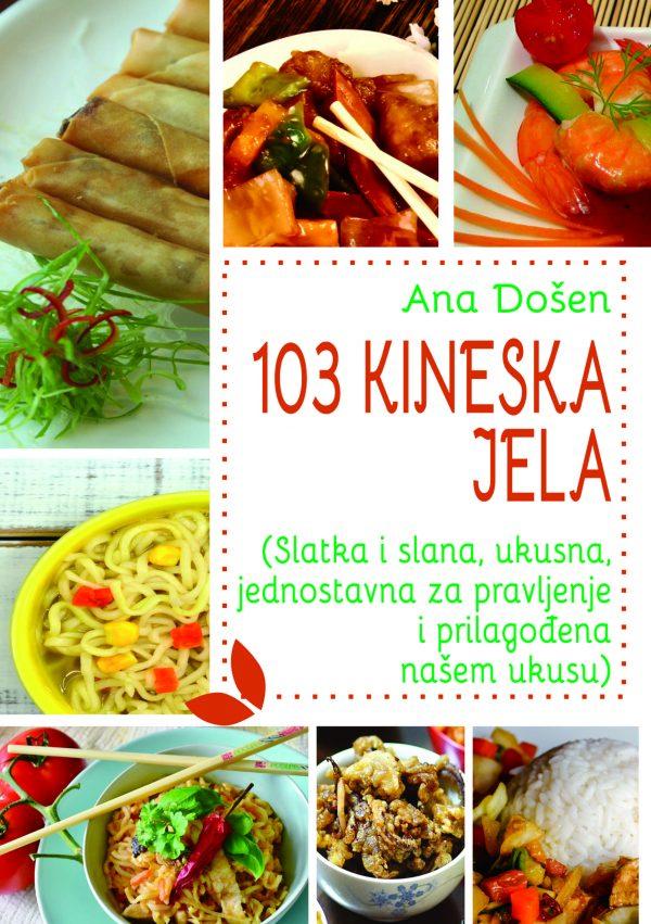103 KINESKA JELA - Ana Došen   3D+