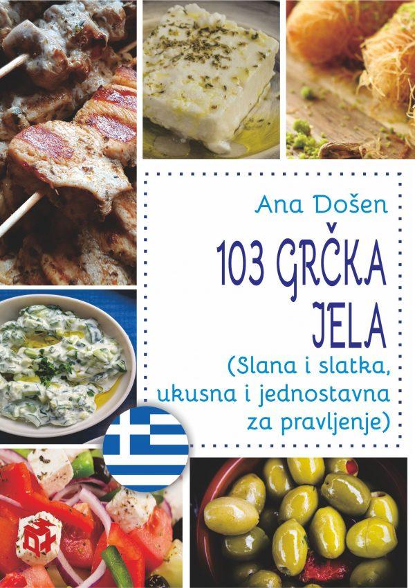 103 GRČKA JELA | 3D+